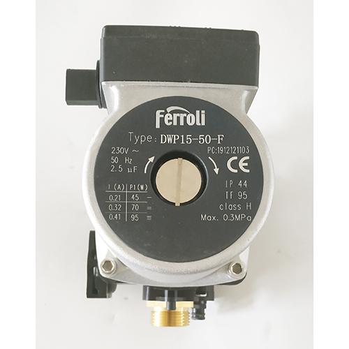 Насос Eco pumps - 5 meters (FERROLI trademark)